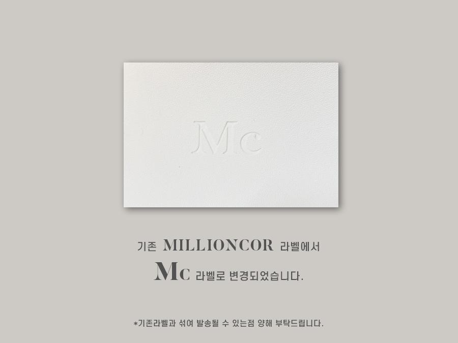 밀리언코르(MILLIONCOR) [DANA 8130]커버밴드 A라인 데님 스커트(블랙그레이)