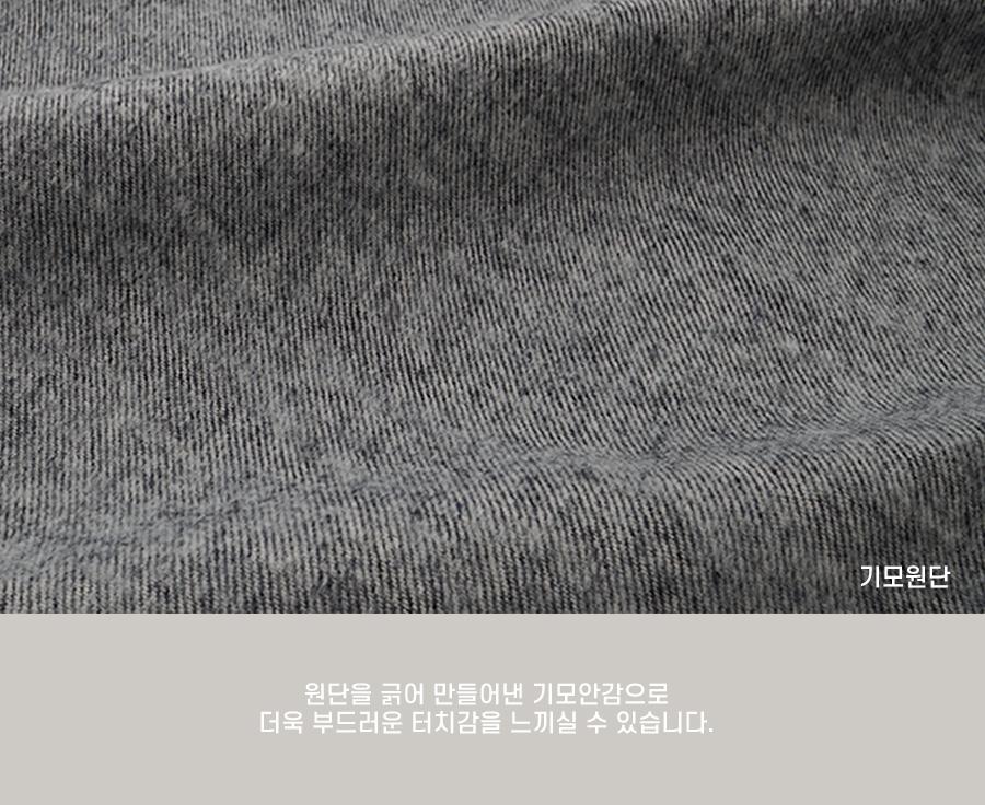 밀리언코르(MILLIONCOR) [CONA 9234]기모 커버밴드 루즈 트임 데님(진청)